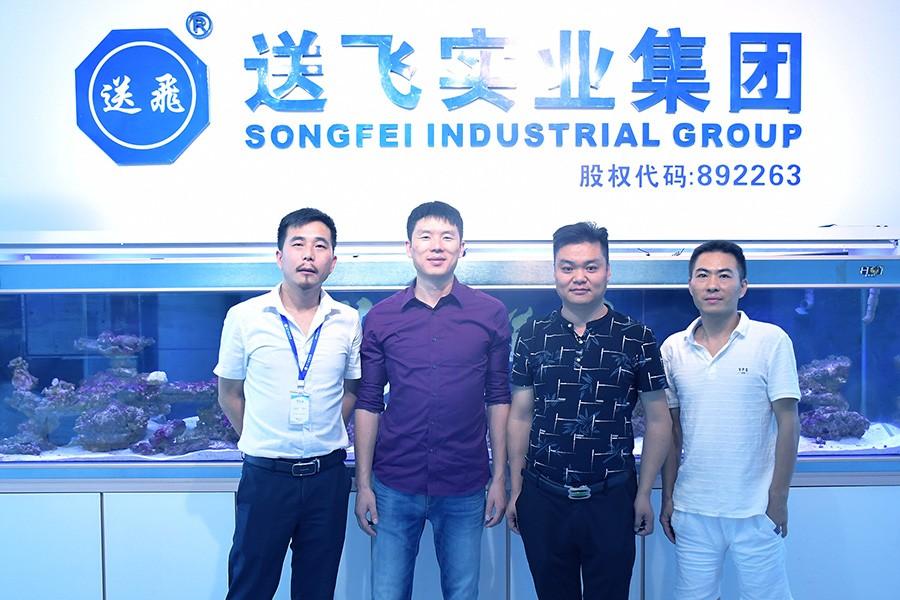 合作共赢 | 送飞实业集团与深圳上喜达成战略合作