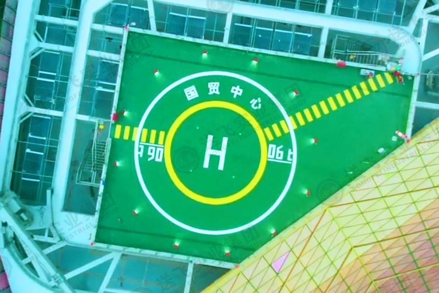 """速看!江苏盐城第一高楼""""盐城国贸中心""""屋顶直升机停机坪【送飞实业集团】"""