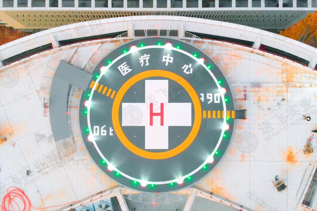 速看!广州市妇女儿童医疗中心(增城院区)·钢结构铝合金甲板直升机停机坪