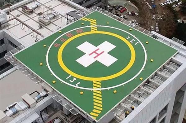 医院救援直升机停机坪建设国内哪家做的比较好?